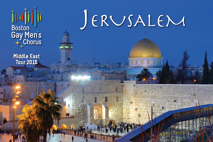 BGMS Tour to Jerusalem