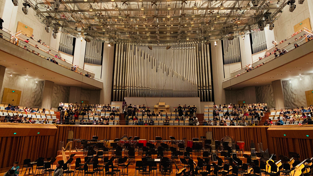 concert-operations
